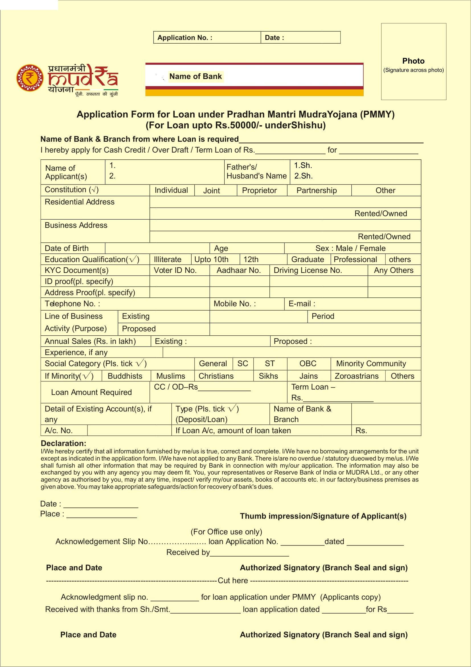 Pradhan Mantri Mudra Yojana Application Form Pradhan Mantri – Sample Loan Documents