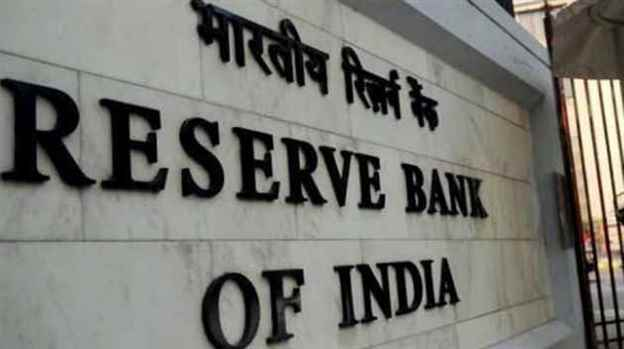 Sachet launched by RBI