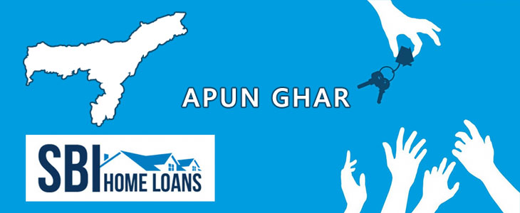 Apun Ghar Home Loan Scheme in Assam