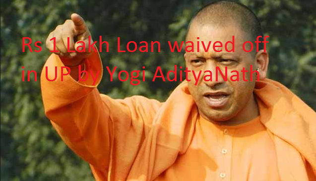 Rs 1 Lakh Loan waived off in UP by Yogi AdityaNath