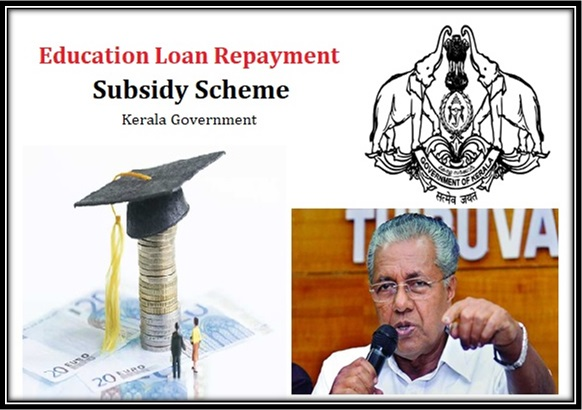 Kerala State Government Education Loan Repayment or Subsidy Scheme
