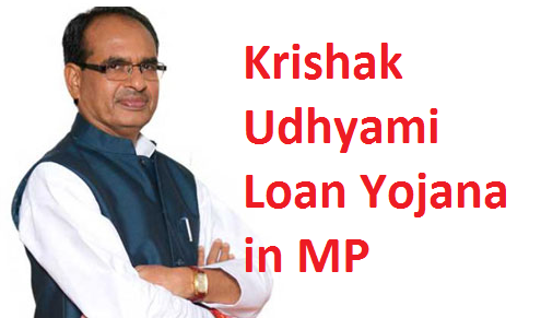 Krishak Udhyami Loan Yojana Farmers Entrepreneur in MP