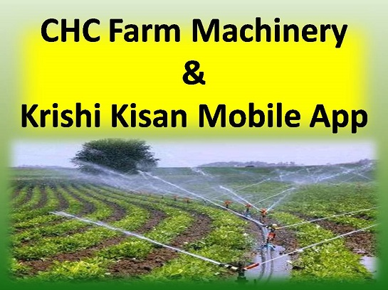 CHC Farm Machinery & Krishi Kisan Apps
