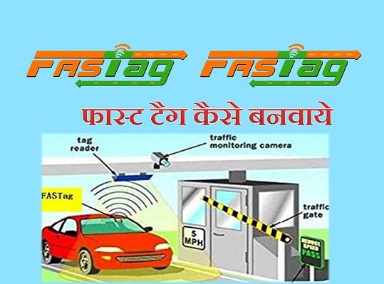 fastag-Toll-Recharge-In-Hindi